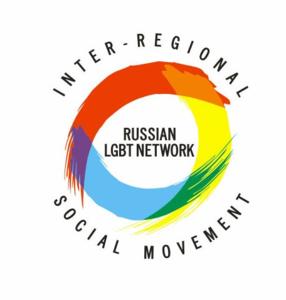 "Third IFLRY Freedom Award winners ""Russian LGBT Network"" arrested"