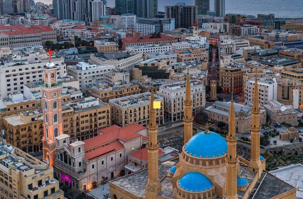 """Call for Participants Turkey – Jordan – Lebanon :  Seminar """"Pluralism, Liberalism & Participation: What to learn from Lebanon—and what to improve!"""" May 2-5. 2019. Beirut, Lebanon"""