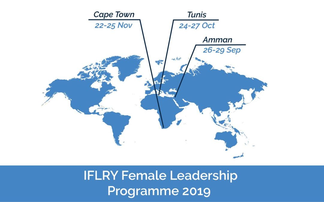 Call for Participants: Female Leadership Programme