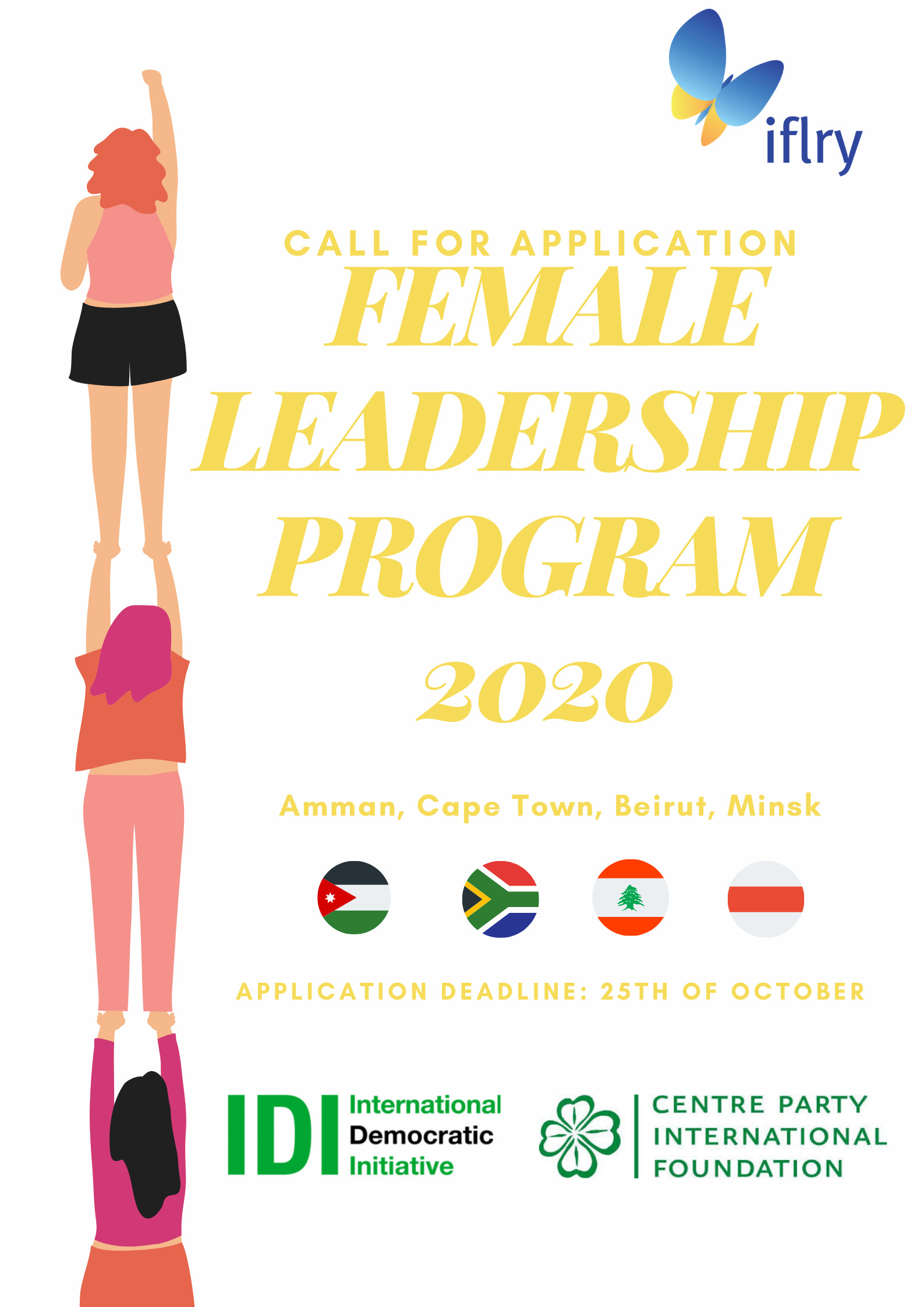 FEMALE LEADERSHIP PROGRAMME 2020
